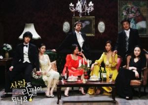 韓国ドラマ 愛もリフィルできますかを日本語字幕で見れる無料動画配信サービス