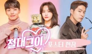 韓国ドラマ 絶対彼氏を日本語字幕で見れる無料動画配信サービス