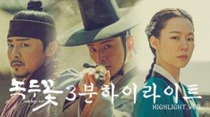 韓国ドラマ|緑豆の花を日本語字幕で見れる無料動画配信サービス