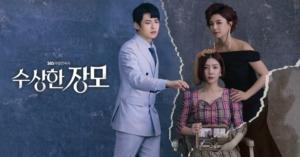 韓国ドラマ|黒薔薇の家を日本語字幕で見れる無料動画配信サービス