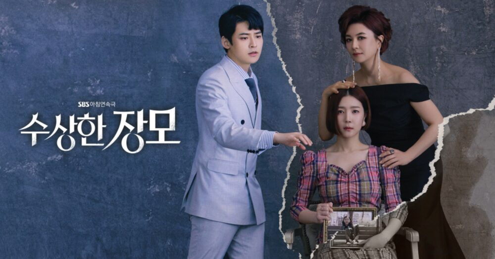 カルテット 復習 の 韓国 ドラマ