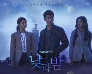 韓国ドラマ 昼と夜を日本語字幕で見れる無料動画配信サービス