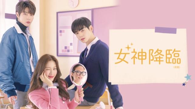今 から 見れる 韓国 ドラマ